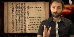 Se revelan los textos sánscritos más antiguos del mundo de las cuevas de Mogao