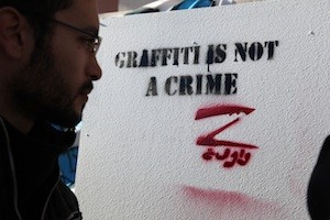 Lassad Ben Achour/IPS: Una llamada a la libertad en Túnez.