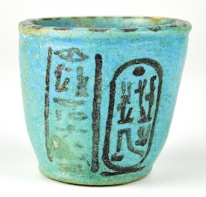 Vaso funerario. Cultura Egipcia, 1301-1234 a.C.