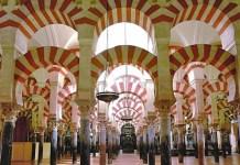 Córdoba, Ciudad Patrimonio de la Humanidad de España