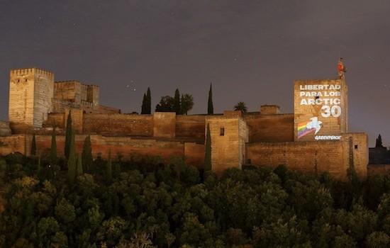 Greenpeace-arctic-30-Granada