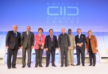 International organisations unite to close the KAICIID Global Forum in Vienna