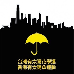 Logo de la protesta de los paraguas en Hong-Kong