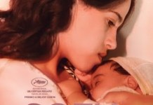 Sofía poster
