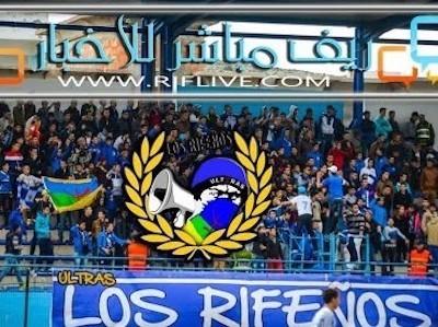 Logotipo de los 'Ultras Los Rifeños' con su grada de fondo
