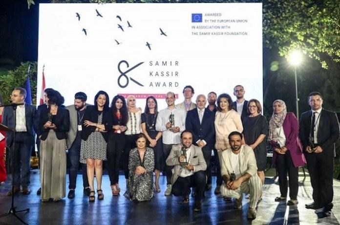 Organizadores, autoridades y galardonados con el Premio Samir Kassir 2019