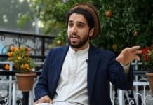 Ahmad Massoud hijo