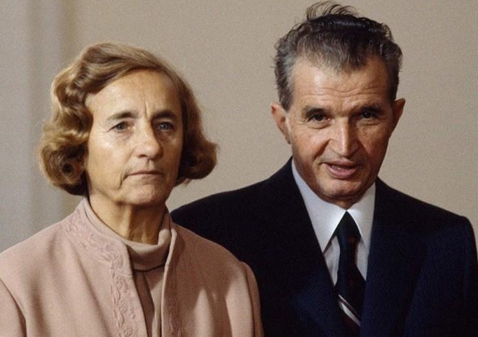 Elena y Nicolae Ceausescu