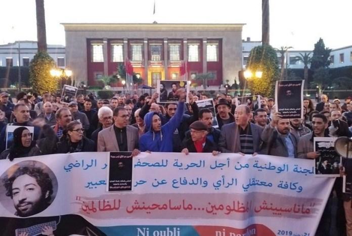 Manifestación ante el Parlamento de Rabat el sábado 28 de diciembre de 2019, en solidaridad con el periodista marroquí