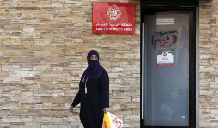 entrada para mujeres restaurantes saudíes
