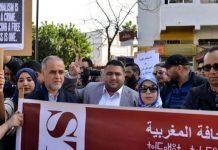 Protestas de periodistas el pasado mes de marzo