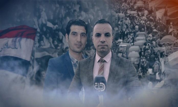 Ahmed Abdulsamad y Safaa Ghali Dijla TV
