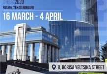 Ajedrez Rusia torneo candidatos cartel