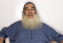 El sheik salafista detenido Abu Naim
