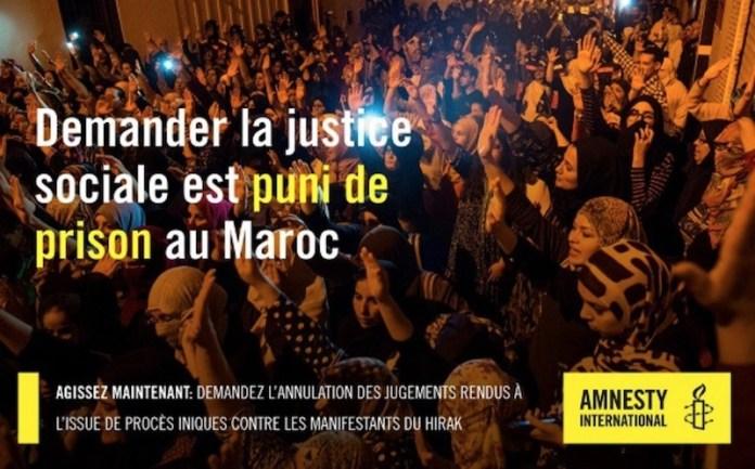 Amnistia presos Rif