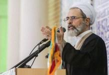 Ayatolá Alireza Arafi