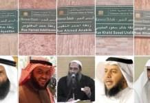 Placas de salafistas wahabíes de Temara, con su imagen abajo