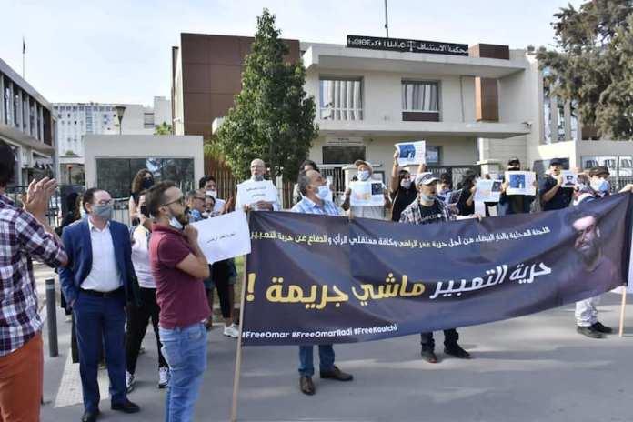 Acto en solidaridad con el periodista Omar Radi