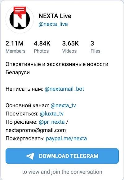 Nexta Live seguidores