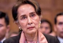ICJ / Frank van Beek: Aung San Suu Kyi comparece ante la Corte Internacional de Justicia de la ONU (CIJ) el 10 de diciembre de 2019.