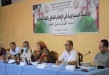 Mesa de la Conferencia sobre periodismo celebrada en los campamentos de Tinduf.