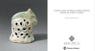 Ajedrez: historia de las piezas árabes y su relación con España