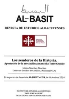 Al-basit-59