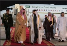 Llegada del príncipe saudí Bin Salman a Emiratos Árabes