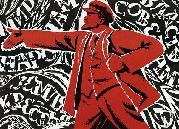 Cartel de Lenin dirigiéndose a la masa