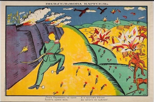 Dadaismo Malevich y Mayakovski El Carnaval de Guillermo 1915
