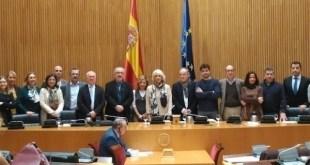 Diputados de la Subcomisión del Congreso de los Diputados para el Pacto Social y Político por la Educación. 2017