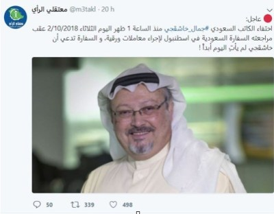 Jamal Khashoggi tuit desaparición