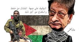A diez años de la muerte del poeta palestino Mahmud Darwish