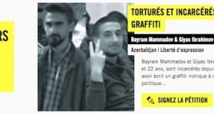 Amnistía Internacional, Francia, iniciativa de firmas del 10 de diciembre de 2016