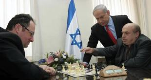 Partida de ajedrez entre Arabia Saudí e Israel