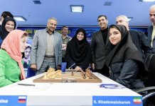 Torneo de ajedrez femenino de Teherán de este año.