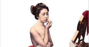 """Portada de """"La bailarina de Izu"""" (Seix Barral),"""