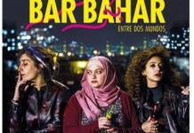 Bar Bahar, cartel