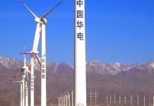 Aerogeneradores en China. Foto: evwind.com