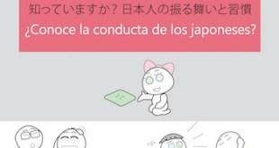 Todo lo que hay que saber para hacer negocios en Japón