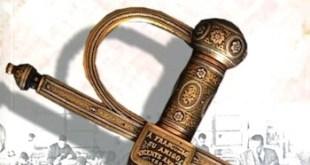 El estoque de Frascuelo y otras historias del damasquinado toledano, portada