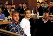 Mahmoud Abu Zeid, en su último juicio