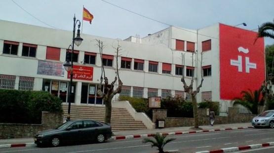 Sede del Instituto Cervantes en Tánger