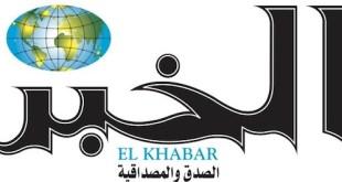 Logotipo del diario argelino El Khabar
