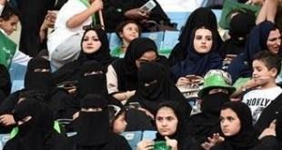 Mujeres saudíes por primera vez en las gradas del estadio Rey Fahd