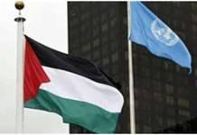 Bandera palestina ante la sede de Naciones Unidas