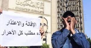 Protestas de periodistas egipcios por los colegas detenidos
