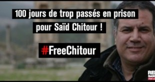 RSF-free-chitour