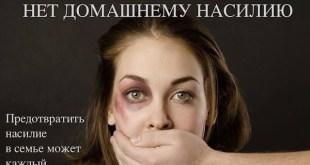 Diputados rusos quieren despenalizar la violencia contra la mujer