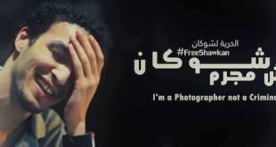 El fotoperiodista egipcio Shawkan, sin indulto ni salida médica